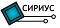 "ООО ""СИРИУС"""