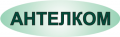 """ООО """"Антелком"""""""