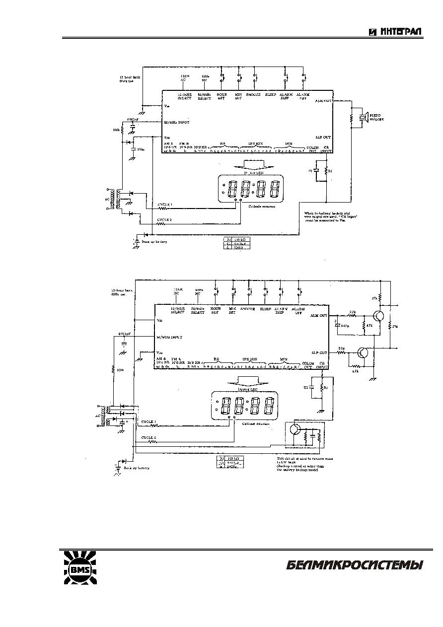 Электронные настольные часы vst 716 схема