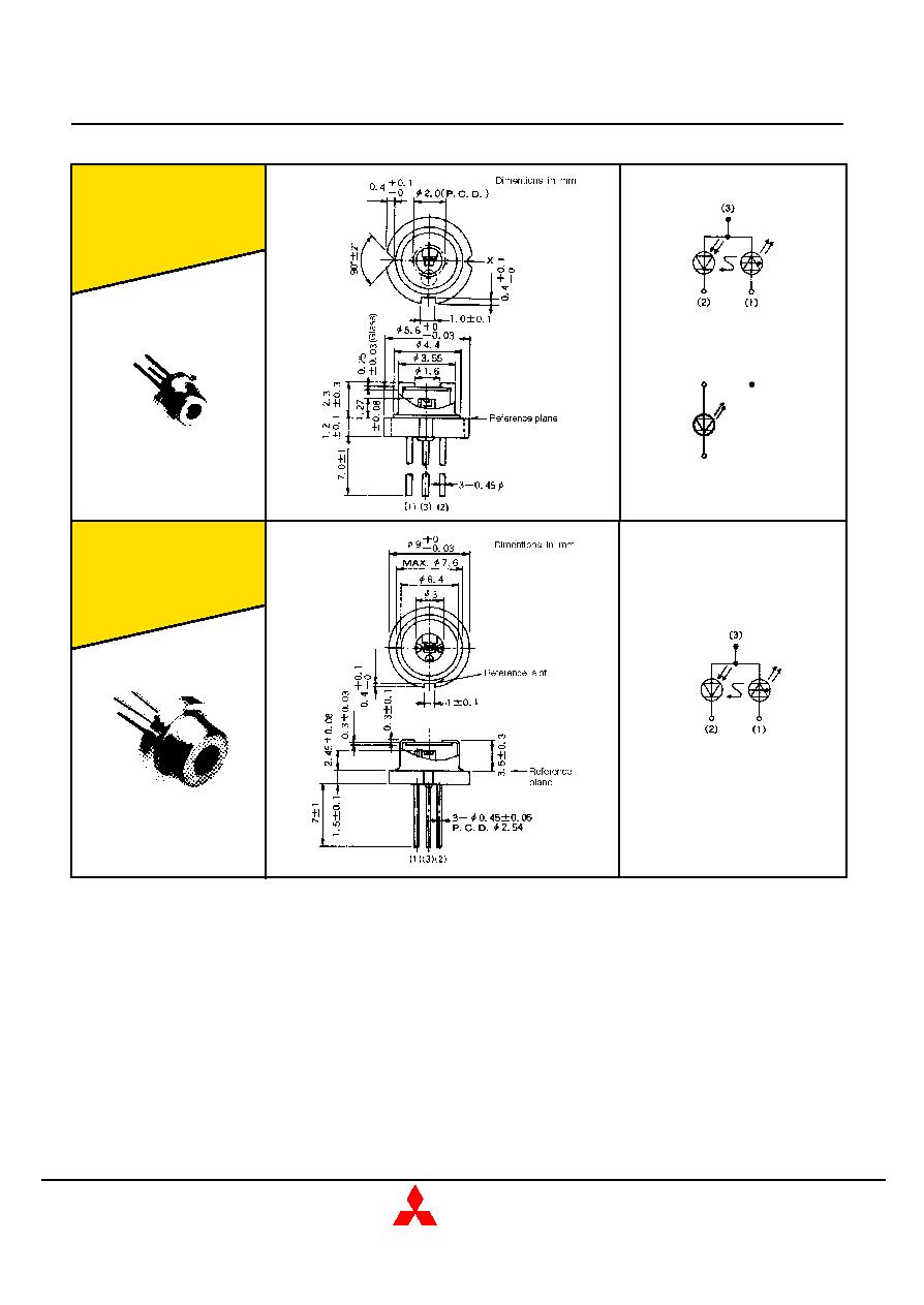 Fu-653sea-w1m2f даташит pdf